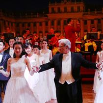 凯宾斯基维也纳舞会,尽享奥地利音乐与美食