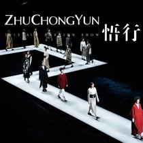 ZHUCHONGYUN 悟行 2015 A//W Fashion Show-銷售專題