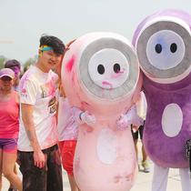 科莱丽官方赞助彩色跑 2015北京站即将开启