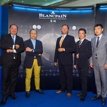 """Blancpain宝珀""""心系海洋""""巡回主题展开幕 暨""""流动海洋图书馆""""启航新闻发布会"""