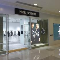 意大利高级设计师品牌Neil Barrett上海港汇店盛情开幕