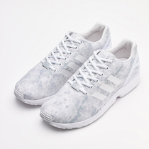 adidas Originals x White Mountaineering携手再现纹理标志