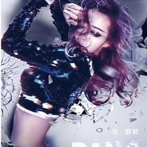 张靓颖佩戴HEFANG珠宝亮相2015巡回演唱会