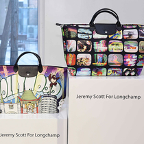 Longchamp庆祝同设计师Jeremy Scott携手合作10周年