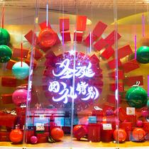 圣诞橱窗•奇妙夜——北京篇
