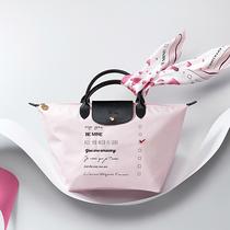 Longchamp LE PLIAGE®情人节限量版