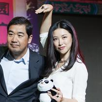 朱珠佩戴POMELLATO珠宝 出席《功夫熊猫3》首映发布会