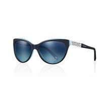 蒂芙尼推出全新眼镜款式