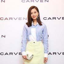 刘诗诗助阵Carven香港置地广场专门店开幕