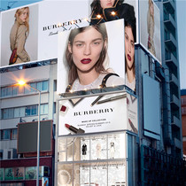 Burberry Pop-up美妆店于东京开幕