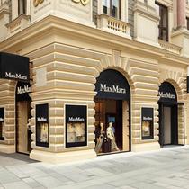 金色维也纳时尚新地标——Max Mara奥地利首家旗舰店开幕