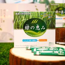 绿悠惠,不止是青汁,更是健康的生活态度