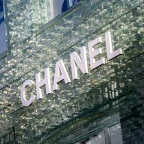 Chanel 圣特罗佩夏日限时精品店开幕