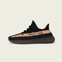 YEEZY Boost 350 V2 在adidas Confirmed APP 上强势发售!