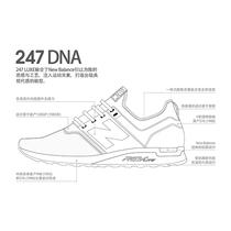 New Balance发布全新鞋款247 LUXE  打造24/7潮型生活