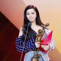 卡地亚荣耀见证中国电影导演协会2016年度表彰大会