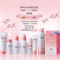 MINON蜜浓于中国携手品牌形象大使福原爱 为愈来愈多的敏感肌需求答疑解-最热新品