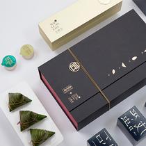 """传统与现代的碰撞 小罐茶精心打造""""粽式下午茶""""-生活资讯"""