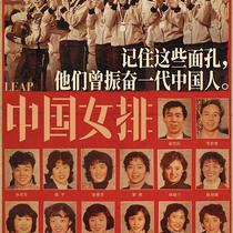 劉亦菲、寡姐、鞏俐……2020的接下來,等你們-星話題