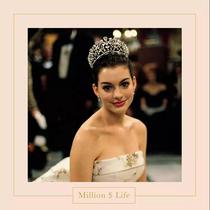 现实版《公主日记》:是歌手,是演员,也是最富有王室的民间公主-我们爱电影