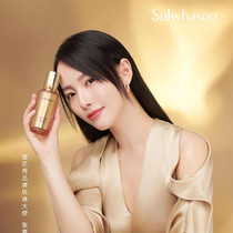 雪花秀携手品牌优雅大使张嘉倪 共同揭晓不为时光所动的秘密-最热新品