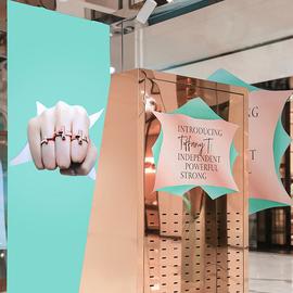 蒂芙尼呈现Tiffany T1 系列限时体验展 探索属于你的无可T代