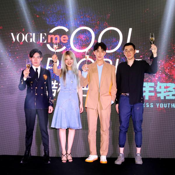 "Vogue Me三周年城市巡展第一站——""酷枇杷""集結深圳"