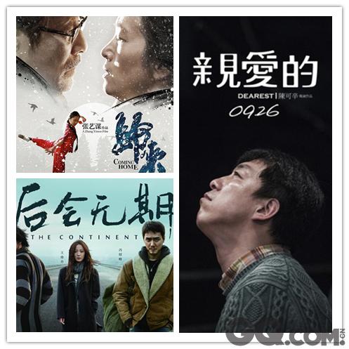 华语片又一年抱得零蛋归倒是一点也不意外,张艺谋的《归来》、韩寒的《后会无期》和陈可辛的《亲爱的》早在正式提名阶段就已经阵亡了,华语电影仍需努力。