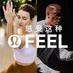 感受这种FEEL