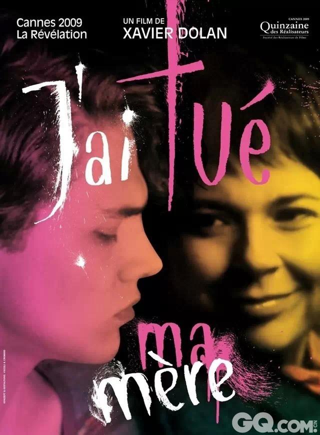 泽维尔•多兰堪称电影界的奇才,在他20岁时就凭借其导演处女作《我杀了我妈妈》获得第62届戛纳电影节三项大奖。