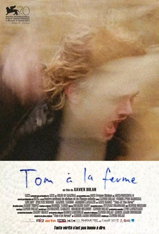 凭借《汤姆在农场》获得第70届威尼斯电影节金狮奖提名。去年影片《妈咪》在戛纳赢得了评审团奖,毫不夸张的说是拿奖拿到手软。