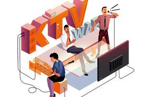 如何在KTV出人头地?