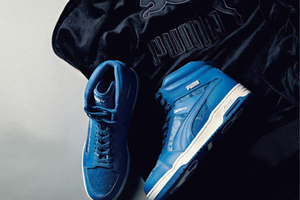 PUMA X Vanquish Japan Slipstream