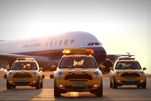 """驰骋在机场的""""地面飞行队"""""""