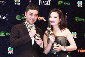 香港电影金像奖 赵薇、刘青云实至名归
