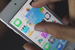 五个小技巧让iOS更加顺心