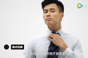GQ 60 | 系扣衬衣:介于正装与休闲之间