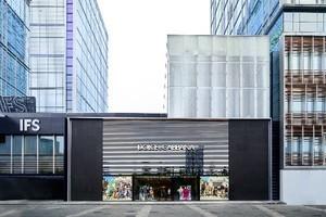 Dolce&Gabbana杜嘉班纳成都IFS精品店盛大开业