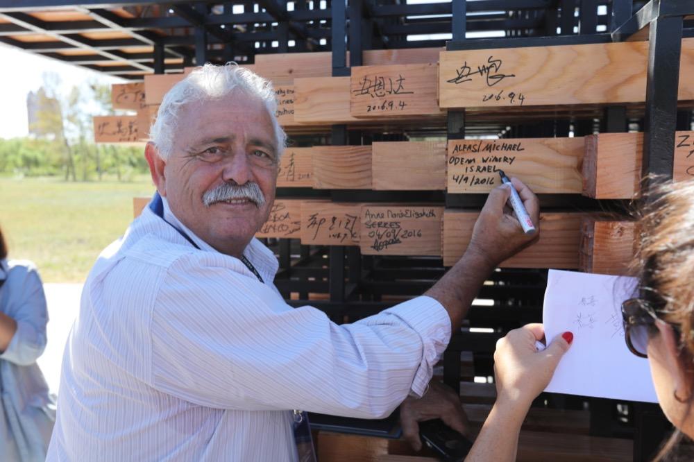 世界沙漠葡萄酒联盟成立